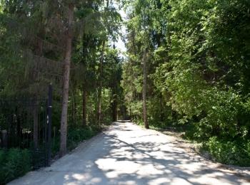 Коттеджный поселок Лесные зори